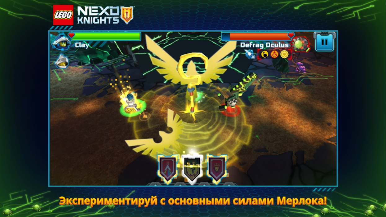lego nexo knights merlok 2 0 for android free g7r