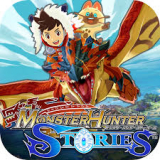Download Monster Hunter Stories for Android free