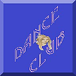 Download Dance Club Mobile for Android free
