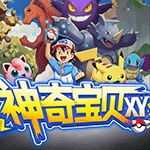 Download Pokemon XY for Android free