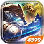 Download Fantasy Warrior for Android free
