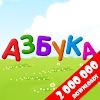 Download Russian alphabet for kids for Android free